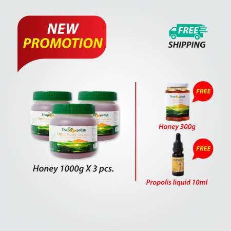 1000g Honey Set
